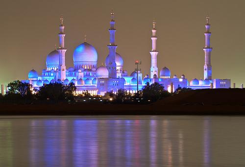 DUBAI 5 dias / 4 Noches