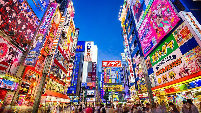JAPON EXPRESS - 6 NOCHES / 7 DÍAS